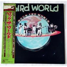 Third World – Rock The World / 25AP 2045