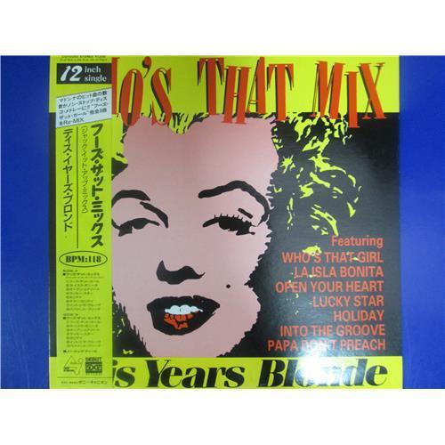 Виниловые пластинки  This Year's Blonde – Who's That Mix /  C12Y0293 в Vinyl Play магазин LP и CD  03108