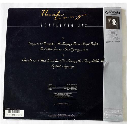 Картинка  Виниловые пластинки  Thomas Lang – Scallywag Jaz / 28·3P-862 в  Vinyl Play магазин LP и CD   07713 1