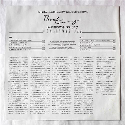 Картинка  Виниловые пластинки  Thomas Lang – Scallywag Jaz / 28·3P-862 в  Vinyl Play магазин LP и CD   07713 2