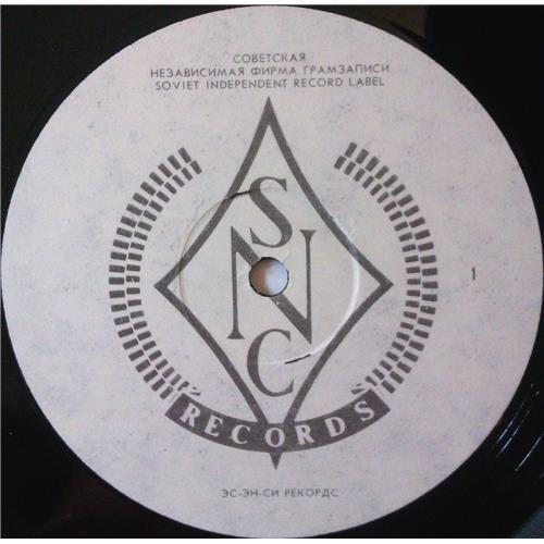 Картинка  Виниловые пластинки  Tin Machine – Tin Machine II / ME 1807-8 в  Vinyl Play магазин LP и CD   03959 2