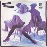 Tina Turner – Foreign Affair / А60 00707 000