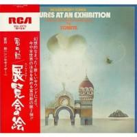 Tomita – Pictures At An Exhibition / SRA-2972