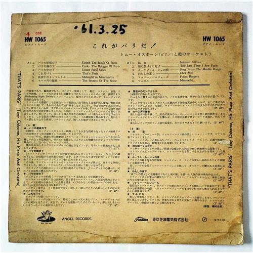 Картинка  Виниловые пластинки  Tony Osborne, His Piano And Orchestra – That's Paris / HW 1065 в  Vinyl Play магазин LP и CD   08536 1