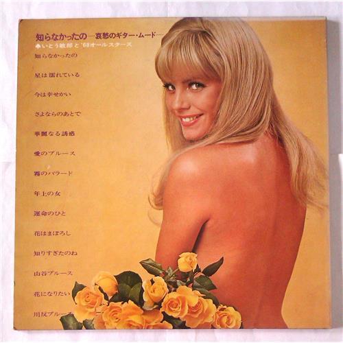 Картинка  Виниловые пластинки  Toshiro Ito, '68 All Stars – Shiranakkatano / GW-5068 в  Vinyl Play магазин LP и CD   06917 3