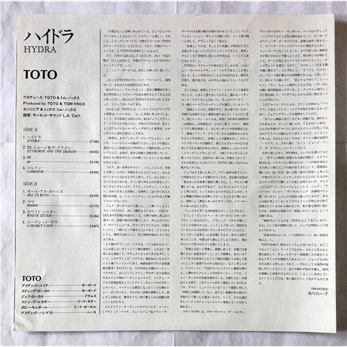 Картинка  Виниловые пластинки  Toto – Hydra / 30AP 1957 в  Vinyl Play магазин LP и CD   07606 6