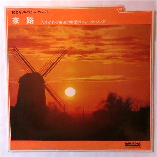 Виниловые пластинки  Unknown Artist / 13S-6 в Vinyl Play магазин LP и CD  04152
