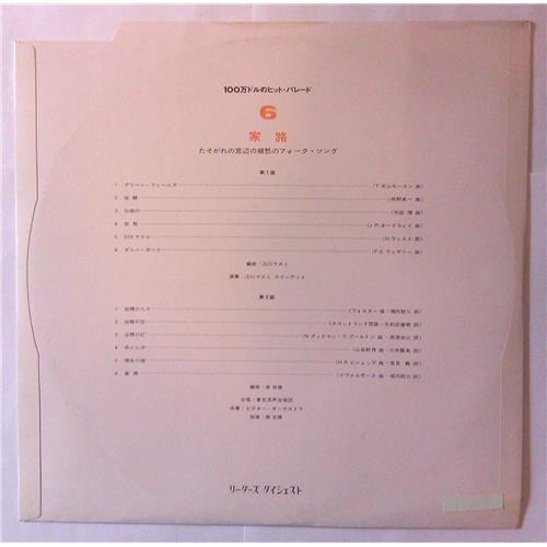 Картинка  Виниловые пластинки  Unknown Artist / 13S-6 в  Vinyl Play магазин LP и CD   04152 1