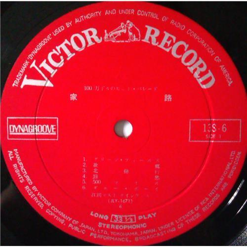 Картинка  Виниловые пластинки  Unknown Artist / 13S-6 в  Vinyl Play магазин LP и CD   04152 2