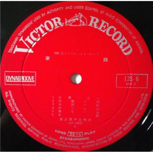Картинка  Виниловые пластинки  Unknown Artist / 13S-6 в  Vinyl Play магазин LP и CD   04152 3