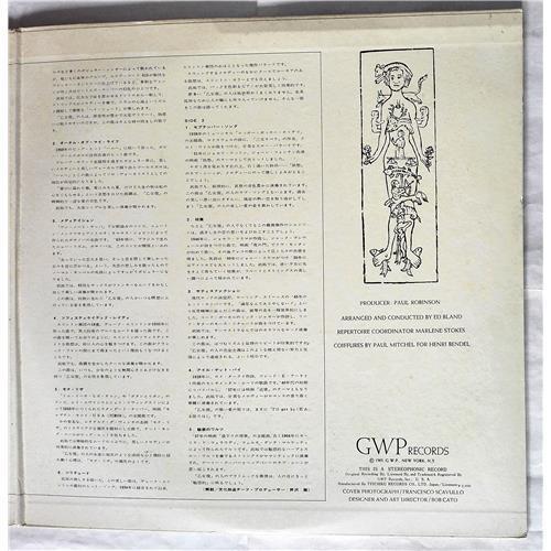 Картинка  Виниловые пластинки  Unknown Artist – The Astromusical House Of Virgo / UPS-89-P в  Vinyl Play магазин LP и CD   07538 2