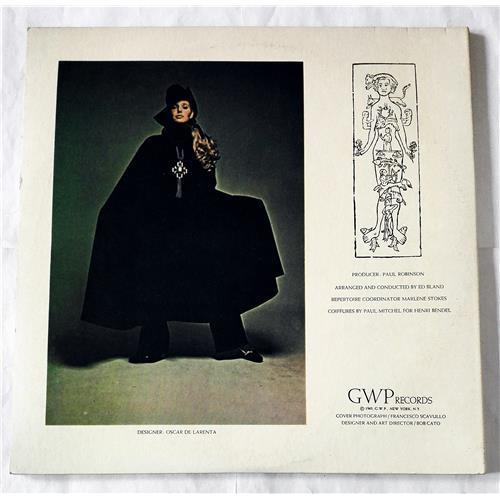 Картинка  Виниловые пластинки  Unknown Artist – The Astromusical House Of Virgo / UPS-89-P в  Vinyl Play магазин LP и CD   07538 3