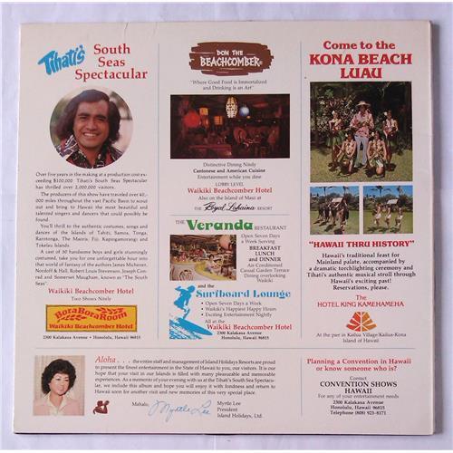 Картинка  Виниловые пластинки  Unknown Artist – Tihati's South Seas Spectacular / 1001 в  Vinyl Play магазин LP и CD   05780 1