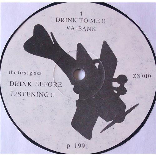 Картинка  Виниловые пластинки  Ва-Банкъ – Выпей За Меня!! / ZN 010 / M (С хранения) в  Vinyl Play магазин LP и CD   05940 2