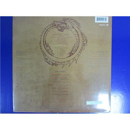 Картинка  Виниловые пластинки  Ва-Банкъ – Живи-Живое! / MIR100359 / Sealed в  Vinyl Play магазин LP и CD   05037 1