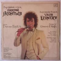 Валерий Леонтьев – Бархатный Сезон / С60 24623 004