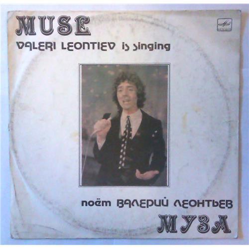 Виниловые пластинки  Валерий Леонтьев – Муза / С60 19873 006 в Vinyl Play магазин LP и CD  03850