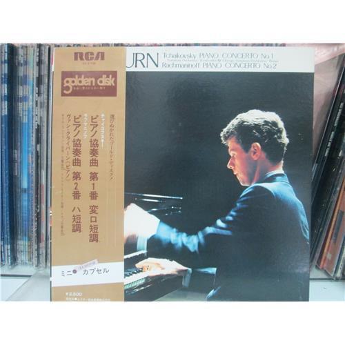 Виниловые пластинки  Van Cliburn, Kiril Kondrashin, Fritz Reiner – Tchaikovsky, Rachmininoff: Piano Concertos / SX-2706 в Vinyl Play магазин LP и CD  00762