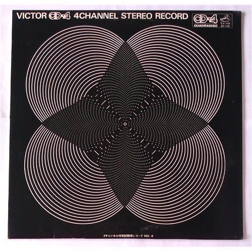 Виниловые пластинки  Various – 4 Channel Sound Demonstration No.4  / 4D-109 в Vinyl Play магазин LP и CD  05661