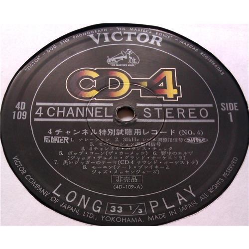 Картинка  Виниловые пластинки  Various – 4 Channel Sound Demonstration No.4  / 4D-109 в  Vinyl Play магазин LP и CD   05661 2