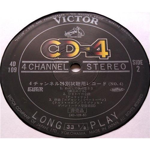 Картинка  Виниловые пластинки  Various – 4 Channel Sound Demonstration No.4  / 4D-109 в  Vinyl Play магазин LP и CD   05661 3