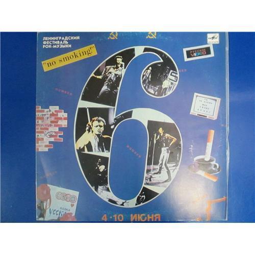 Виниловые пластинки  Various – 6 Ленинградский Фестиваль Рок-Музыки / С60 30155 006 в Vinyl Play магазин LP и CD  03391