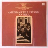 Various – Американская Поэзия XX Века / C40 27453 002