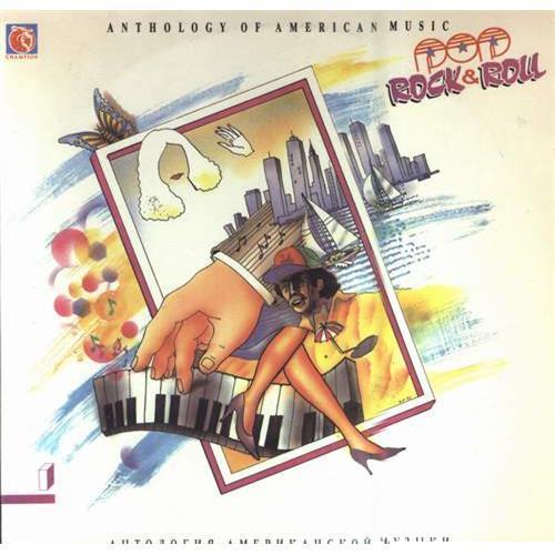 Виниловые пластинки  Various – Anthology Of American Music: Pop Rock & Roll 1 / 108 / M (с хранения) в Vinyl Play магазин LP и CD  01433