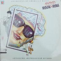 Various – Anthology Of American Music: Pop Rock & Roll 4 / 129