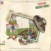 Various – Anthology Of American Music: Pop Rock & Roll 5 / 102