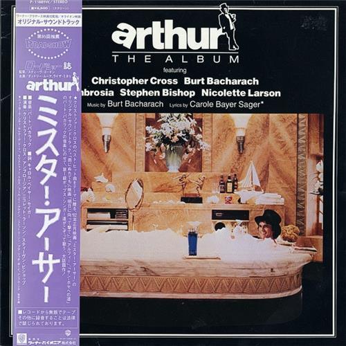 Виниловые пластинки  Various – Arthur (The Album) / P-11089W в Vinyl Play магазин LP и CD  02331