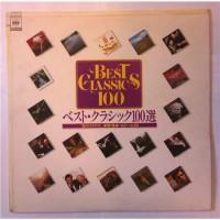 Various – Best Classics 100 / XCAC 92008