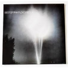 Various – Best of Pink Floyd | Redux / LTD / MER061 / Sealed