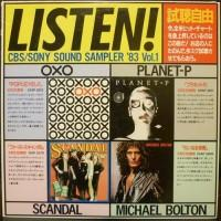 Various – CBS/Sony Sound Sampler '83 Vol. 1 / XAAP 90058