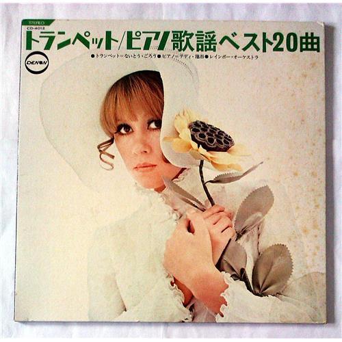 Виниловые пластинки  Various / CD-4012 в Vinyl Play магазин LP и CD  07095