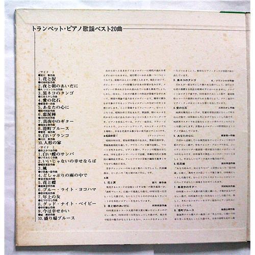 Картинка  Виниловые пластинки  Various / CD-4012 в  Vinyl Play магазин LP и CD   07095 1