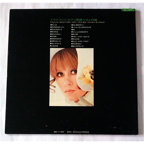 Картинка  Виниловые пластинки  Various / CD-4012 в  Vinyl Play магазин LP и CD   07095 3