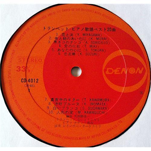Картинка  Виниловые пластинки  Various / CD-4012 в  Vinyl Play магазин LP и CD   07095 4