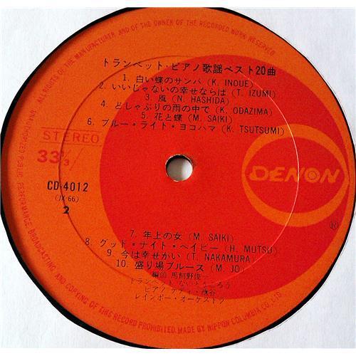 Картинка  Виниловые пластинки  Various / CD-4012 в  Vinyl Play магазин LP и CD   07095 5