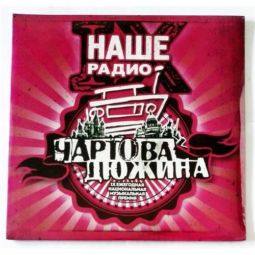 Виниловые пластинки  Various – Чартова Дюжина IX 2016 / none / Sealed в Vinyl Play магазин LP и CD  09223