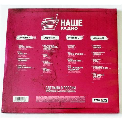Картинка  Виниловые пластинки  Various – Чартова Дюжина IX 2016 / none / Sealed в  Vinyl Play магазин LP и CD   09223 1