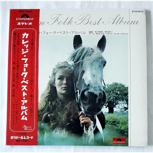 Виниловые пластинки  Various – College Folk Best Album / MR-1048 в Vinyl Play магазин LP и CD  07269