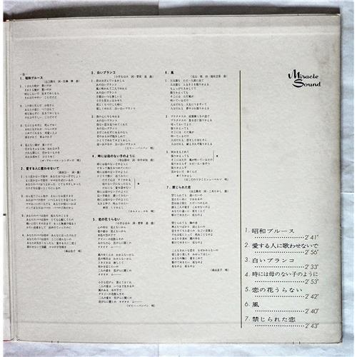 Картинка  Виниловые пластинки  Various – College Folk Best Album / MR-1048 в  Vinyl Play магазин LP и CD   07269 2