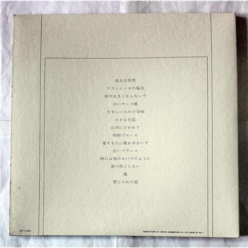 Картинка  Виниловые пластинки  Various – College Folk Best Album / MR-1048 в  Vinyl Play магазин LP и CD   07269 3
