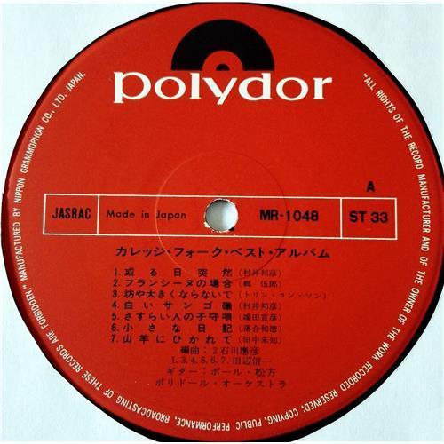 Картинка  Виниловые пластинки  Various – College Folk Best Album / MR-1048 в  Vinyl Play магазин LP и CD   07269 4
