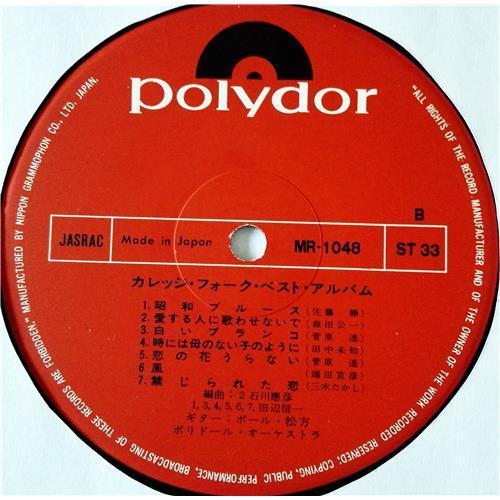 Картинка  Виниловые пластинки  Various – College Folk Best Album / MR-1048 в  Vinyl Play магазин LP и CD   07269 5