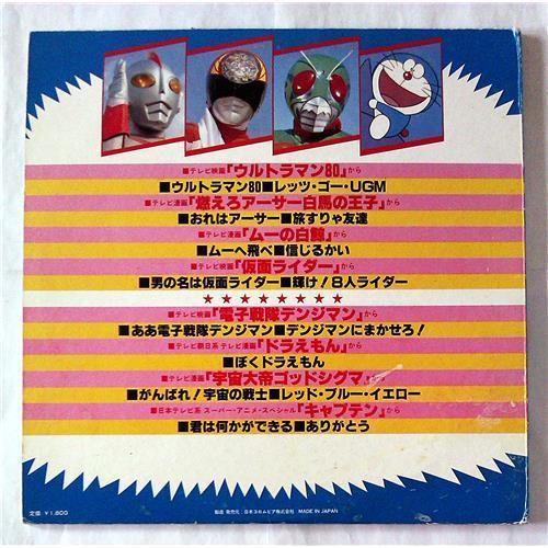 Картинка  Виниловые пластинки  Various / CS-7191 в  Vinyl Play магазин LP и CD   07260 3