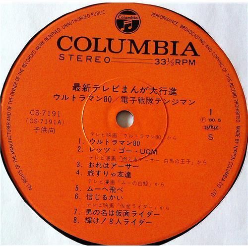 Картинка  Виниловые пластинки  Various / CS-7191 в  Vinyl Play магазин LP и CD   07260 4