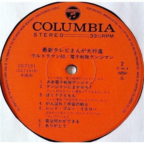 Картинка  Виниловые пластинки  Various / CS-7191 в  Vinyl Play магазин LP и CD   07260 5