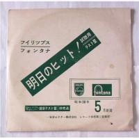 Various / DFM-15